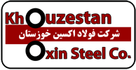 فولاد اکسین خوزستان