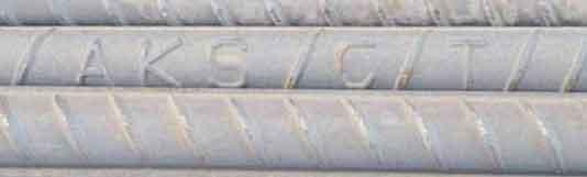 علامت اختصاری فولاد امیرکبیر خزر