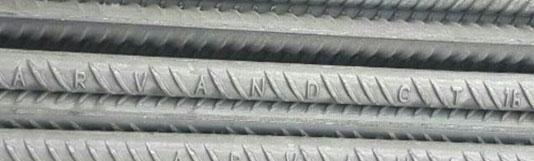 علامت اختصاری فولاد اروند