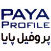 پروفیل پایا اصفهان